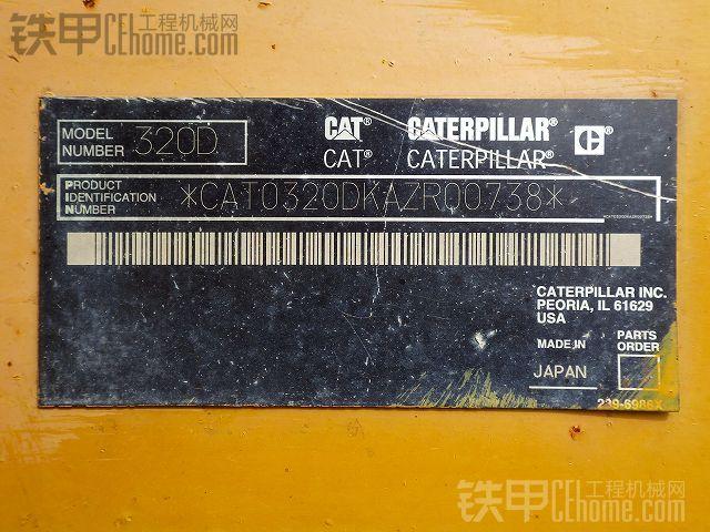 卡特彼勒 320D 二手挖掘机价格 66万 3233小时