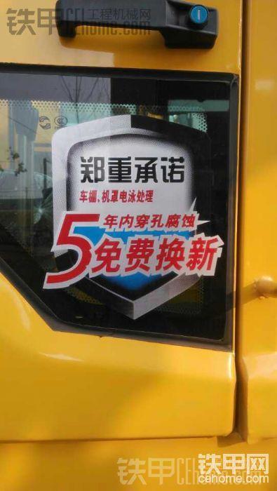 【提車作業】新款萊工12B裝載機購買過程及初體驗