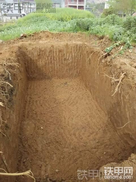 挖土槽切边讨论