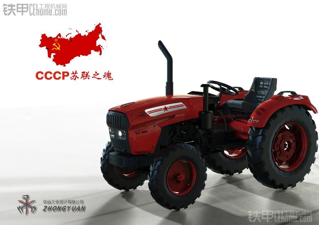 打倒***------东方红全新拖拉机
