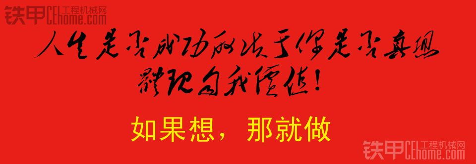 【已结束】铁甲军团集结号 我们的战场上不能缺少您这样的英雄!
