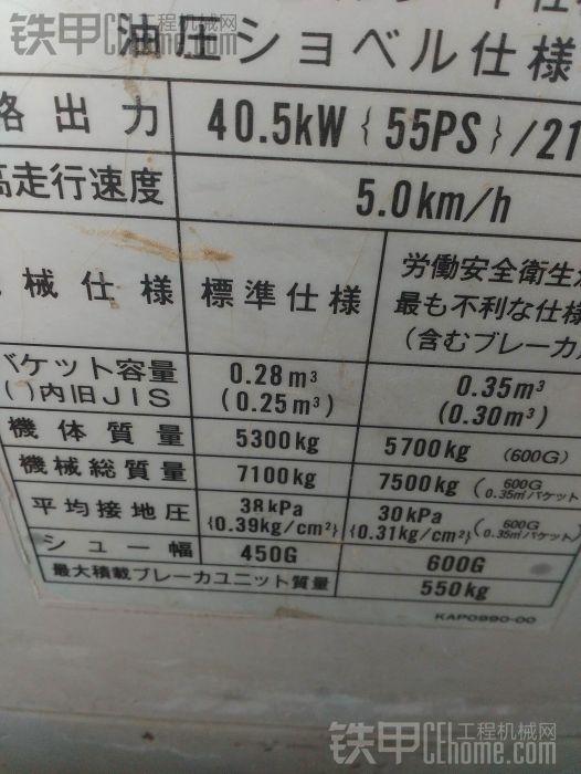 能看懂日文的师傅进来看看这是什么!