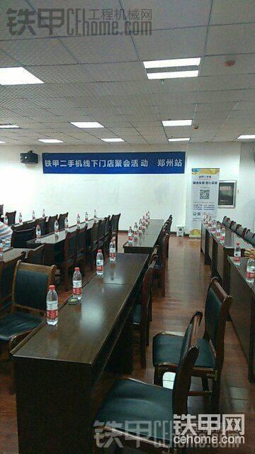 鄭州站-帖子圖片