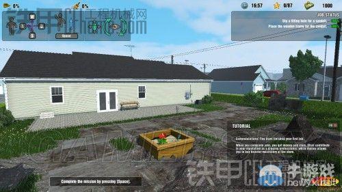 《模拟挖掘机中文版》 游戏,超好玩!我知道没有图你们是不会来的。