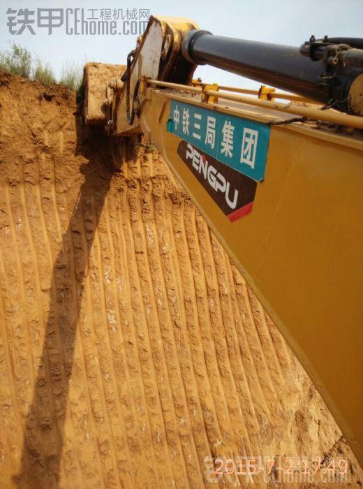 彭浦挖掘机
