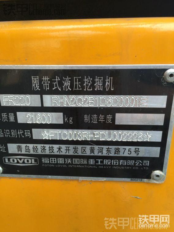 福田雷沃 FR220 二手挖掘机价格 60万 409小时帖子图片