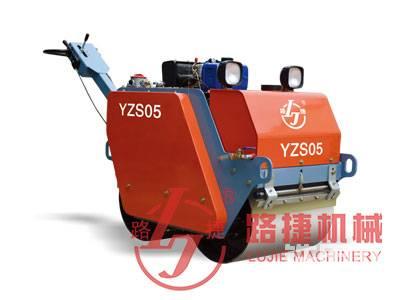 0.5噸壓路機_雙鋼輪壓路機_手扶壓路機-帖子圖片