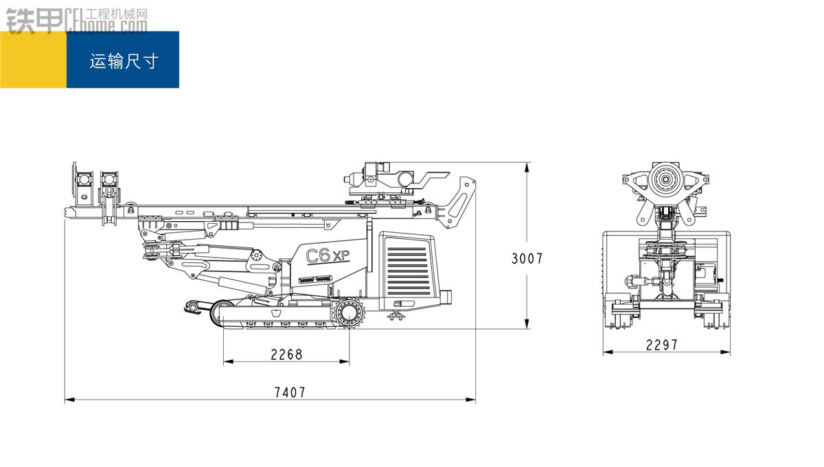 卡萨阁兰地:C6 XP //多功能锚杆钻机 . 设计图纸 卡萨阁兰地一直是专注于基础设施建造的顶级工程机械企业,麾下的C6xp钻机更是其中翘楚,因其结构的可靠性,简洁操作,最佳的施工性能搭配设置,使其适合多种工程施工, 微桩、基坑锚杆、高压旋喷、边坡锚杆、取芯钻机等工程孔施工,都是可以选择它,成为施工先锋