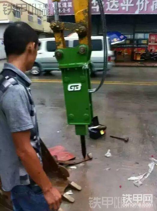 进口工兵,金山破碎锤湖南总代理-帖子图片