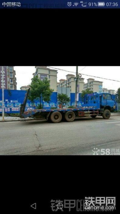 这个拖车还值多少钱?-帖子图片