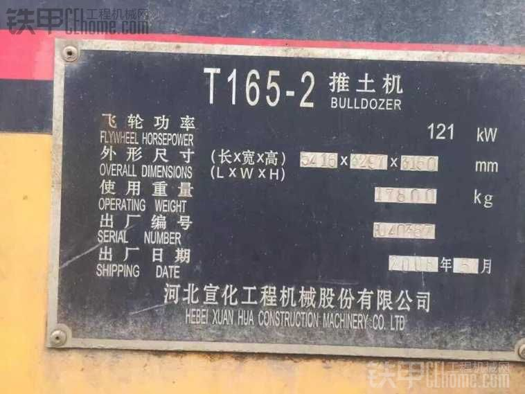 08年宣化168—2手动挡,潍柴机器4.8万