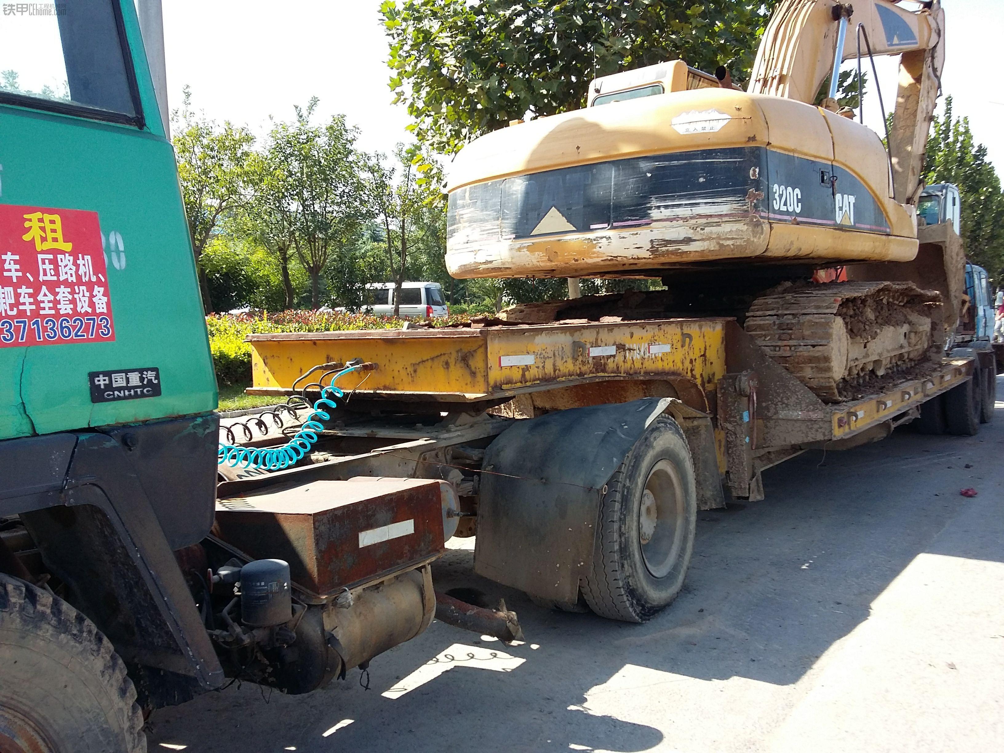 出售大挖机拖车