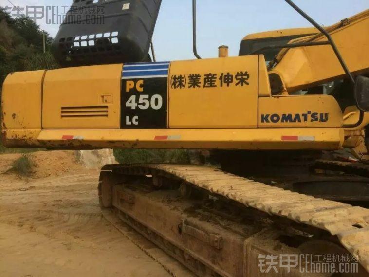 小松 PC450LC-7 二手挖掘机价格 67万 10000小时