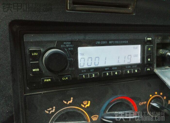 华菱搅拌车原车收音机,怎么关不掉?