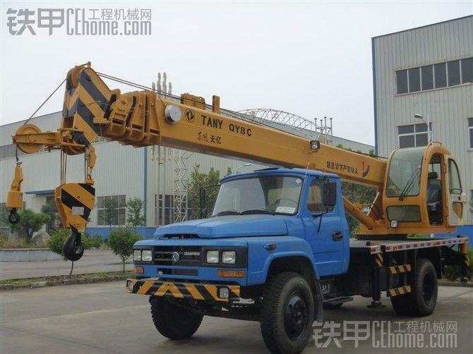 东风尖头8吨汽车吊