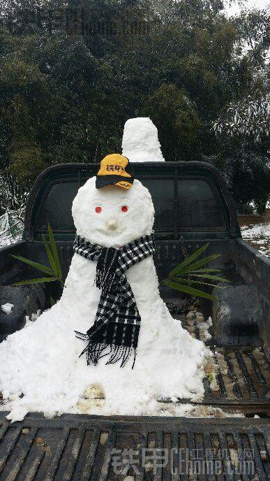 下雪了!做个雪人为铁甲代言