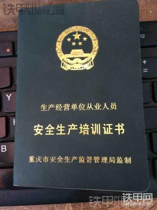 亮出你们的驾驶证-帖子图片