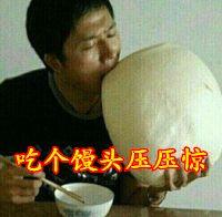 惠州大亚�_鎯