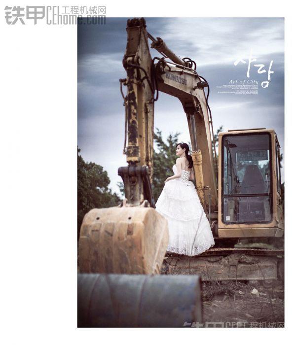 挖掘机婚纱照