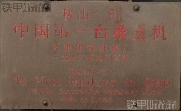 据说这是中国第一台推金沙网上娱乐场!!!