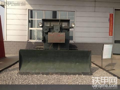 据说这是中国第一台推土机!!!
