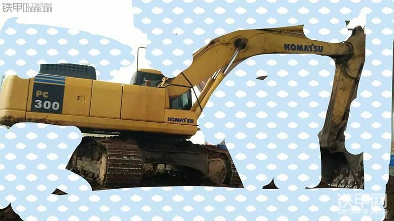 小松 PC300-7 二手挖掘机价格 52.8万 9000小时帖子图片