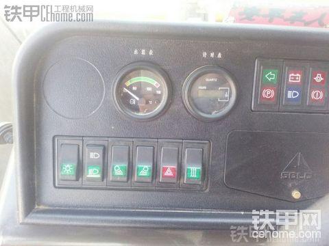 山东临工 LG933L 装载机 110小时使用报告