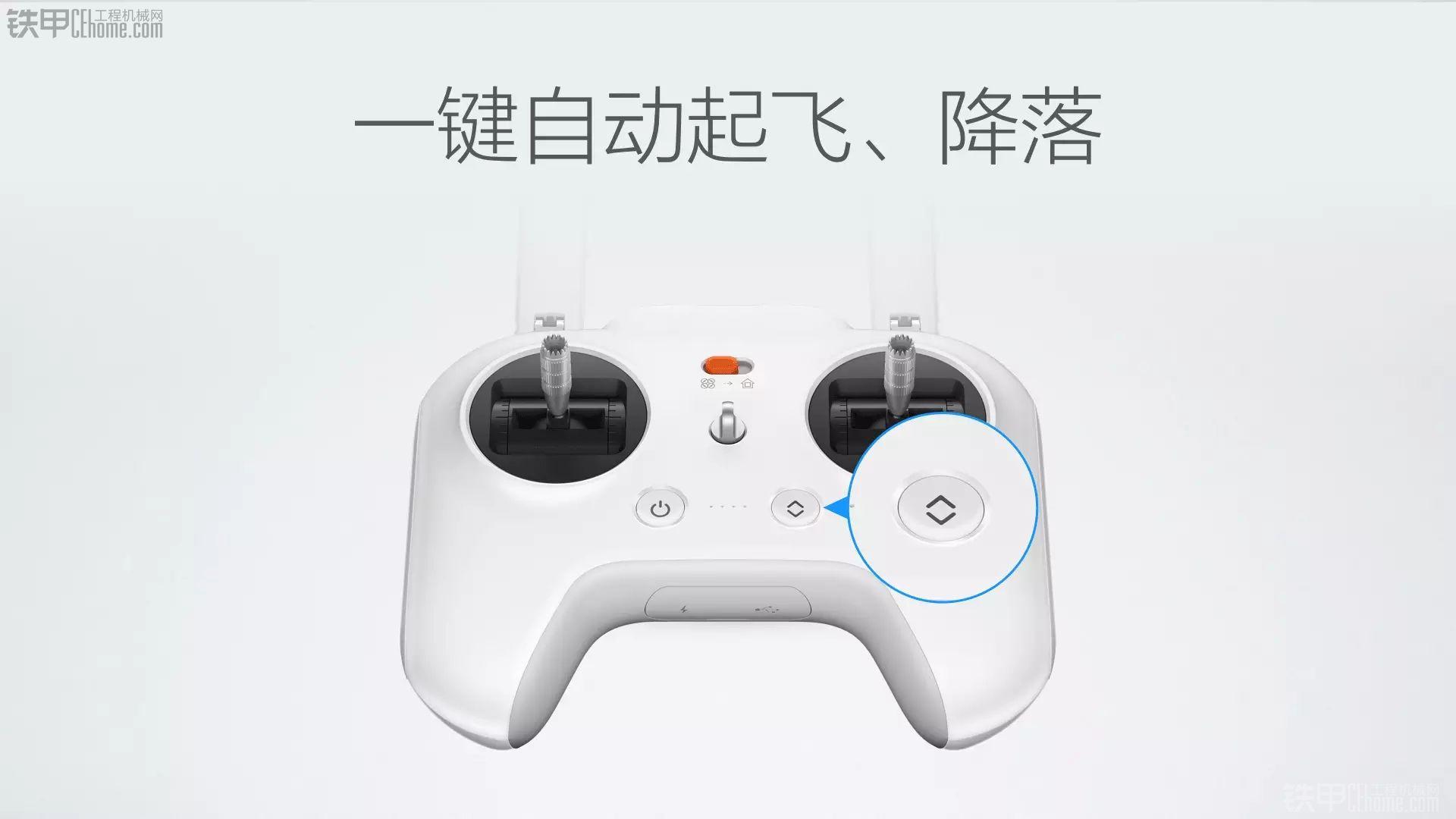 小米无人机2499怎么样,想买一个玩玩,你们怎么看?