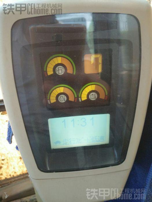 求助320c水温油温高