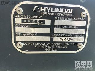 现代R110-7挖掘机4780小时使用报告