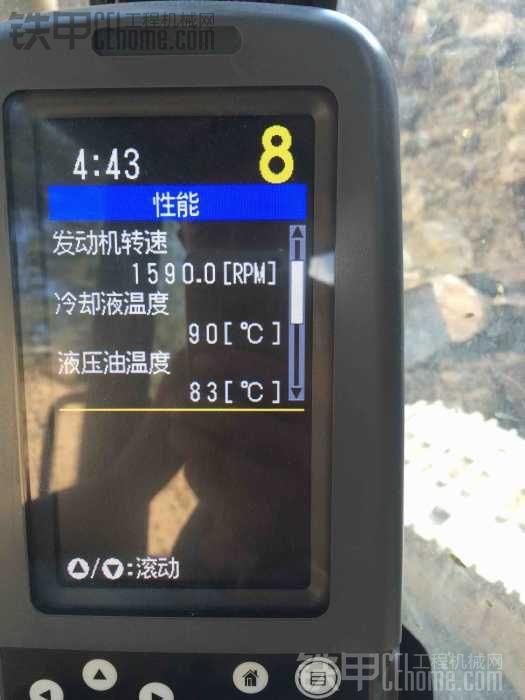 都来说一下你们卡特320D2的水温油温