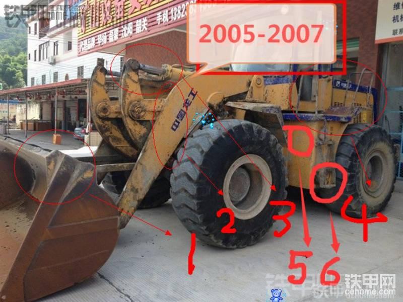 寶馬裝載機 之 十年經典龍工850-帖子圖片