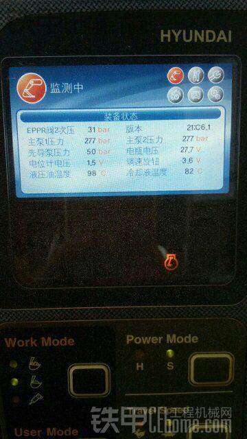 现代225-7S液压油温度高