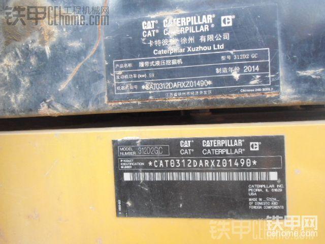 卡特彼勒 312D2GC 二手挖掘机价格 54万 1332小时帖子图片