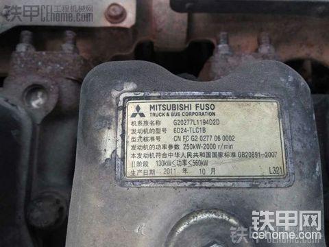 三一465-8发动机