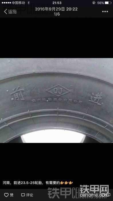 50装载机轮胎-帖子图片