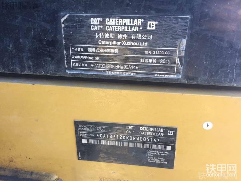 卡特彼勒 312D2GC 二手挖掘机价格 56万 944小时帖子图片
