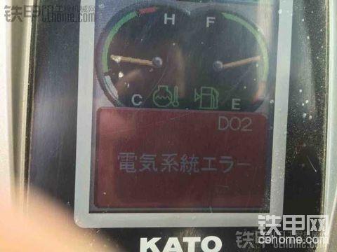 加藤820V型-5型电喷系统报D02憋车慢
