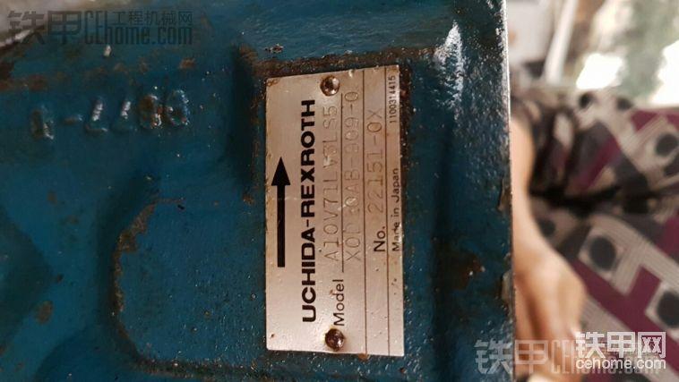 这个是小松的泵吗-帖子图片
