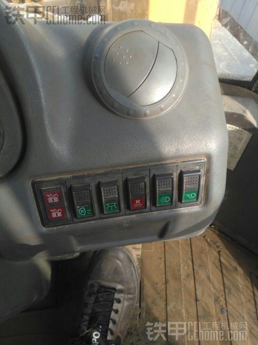 龙工6235保险电路图
