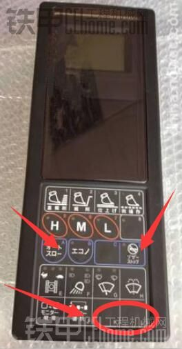 图解:挖掘机进入电脑监控页面的方法(加藤,神钢,小松,住友、凯斯、日立、三一)
