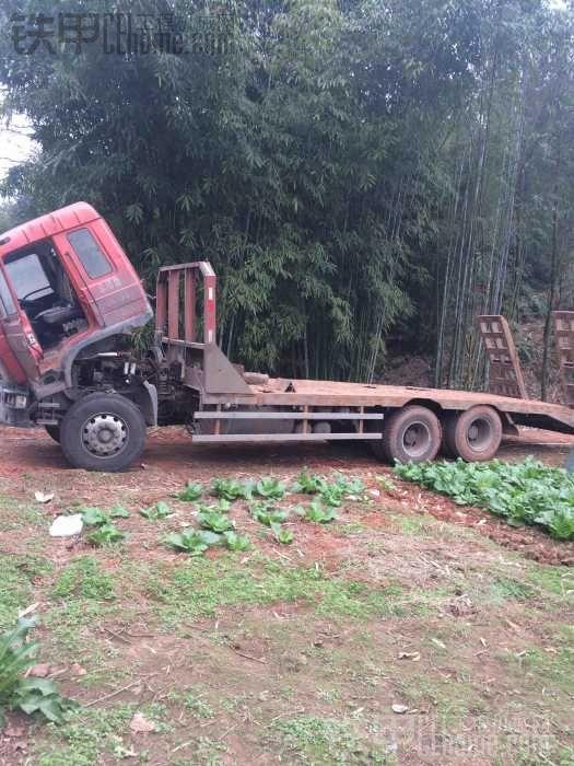 拖车!拖车