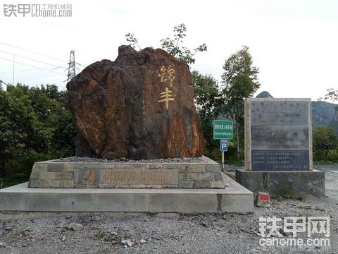 贵州锦丰地下金矿设备大揭秘-上
