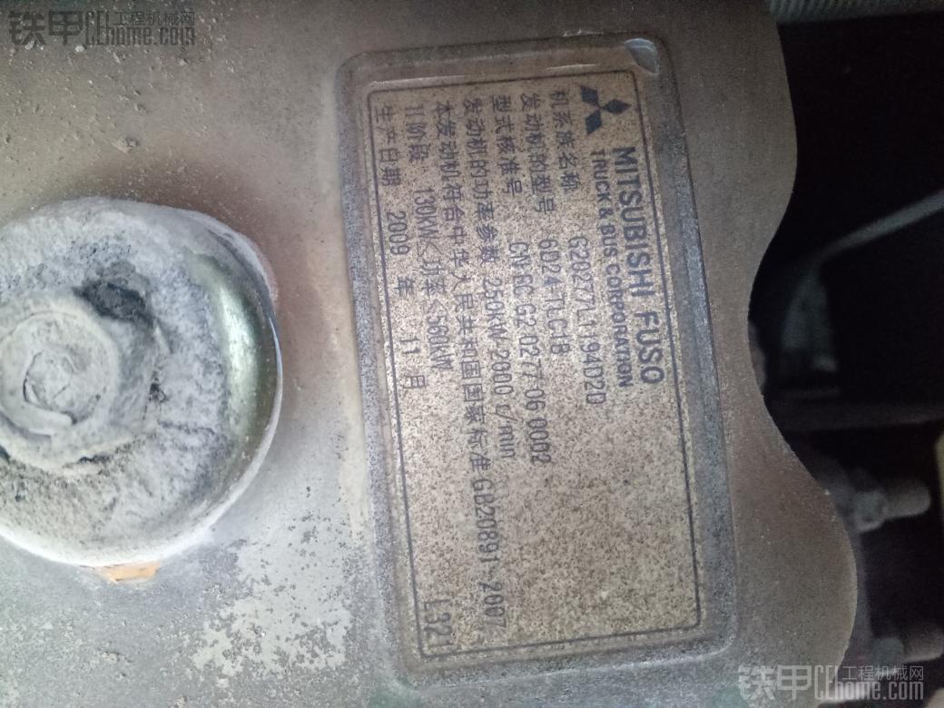 三一高压油泵不出油,求电路图