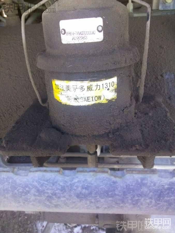 请教大师们,汪美孚多威力1310是刹车油吗?