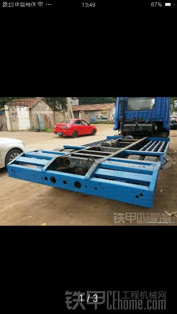 求购120拖车
