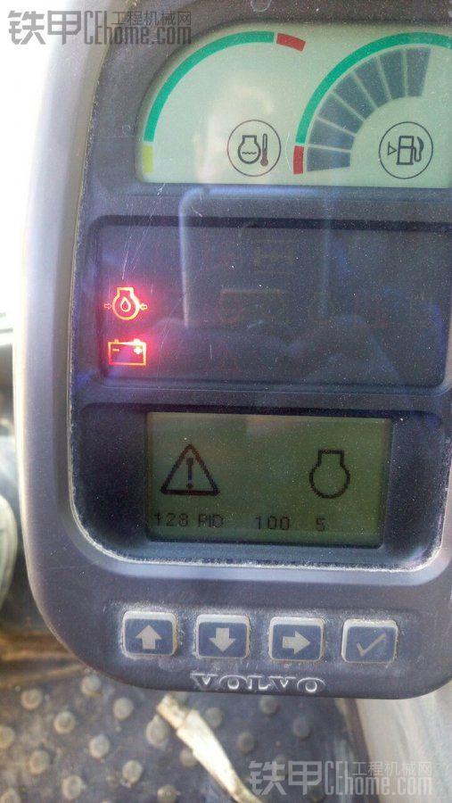沃尔沃挖机机油压力报警
