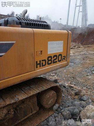 加滕机的好与坏 加滕820R挖掘机6700小时使用报告