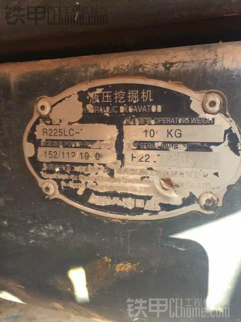 看看哪年生产的机器