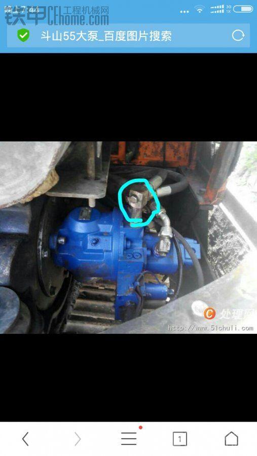 斗山55换液压油大泵放空气螺丝谁知道